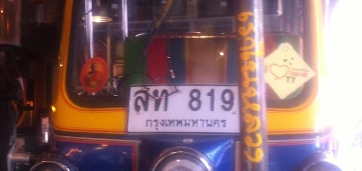 Thaikhun Restaurant