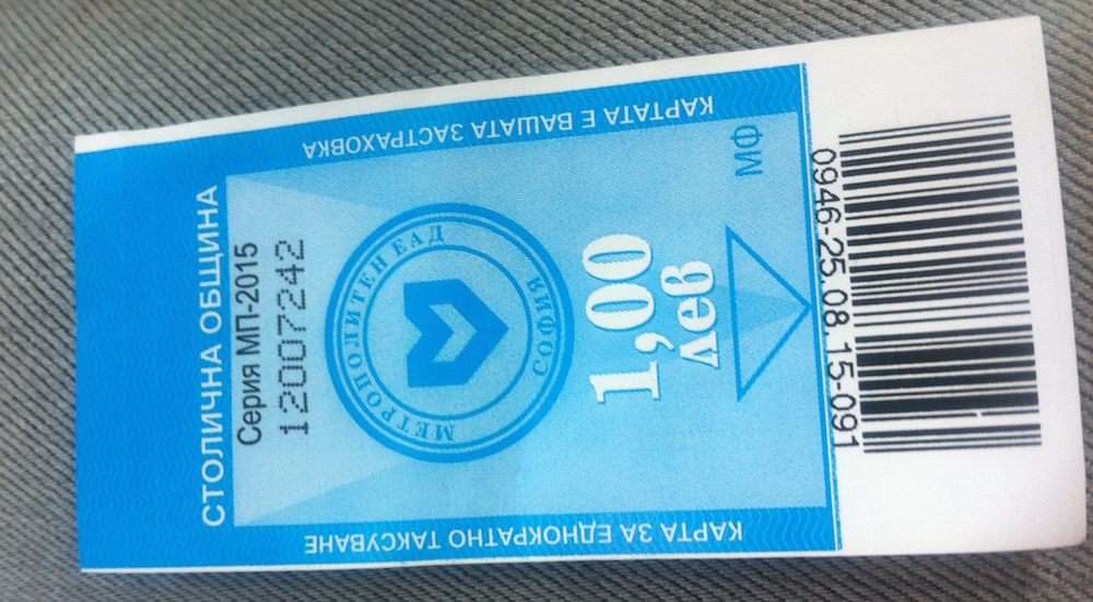 Metro Ticket Sofia Bulgaria