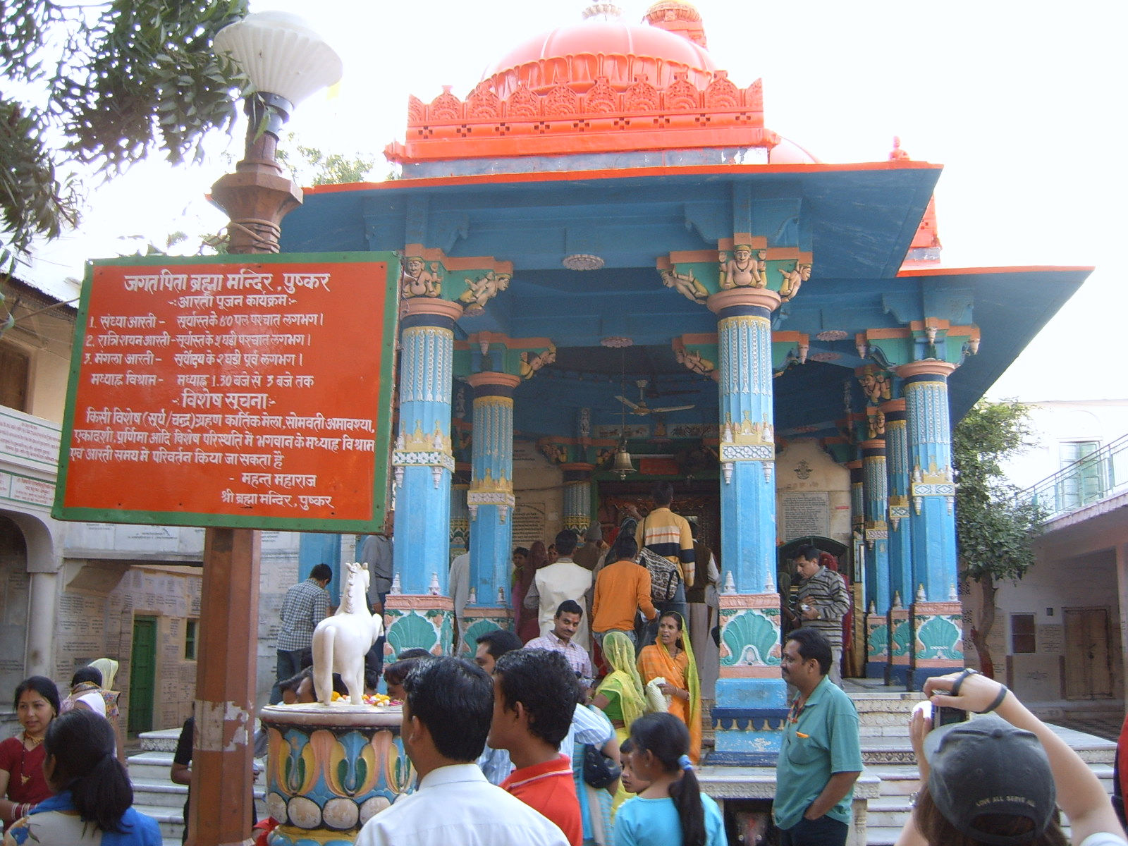 Puskar Brahma temple - don't accept flowers from anyone inside the temple unless you want to be ripped off!