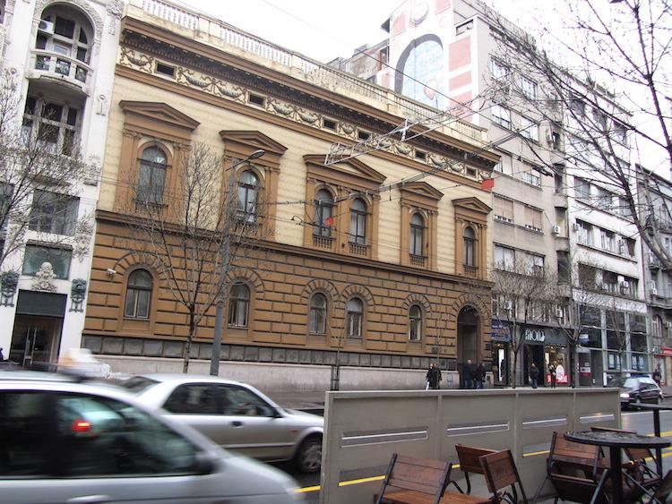 Exploring Belgrade architecture