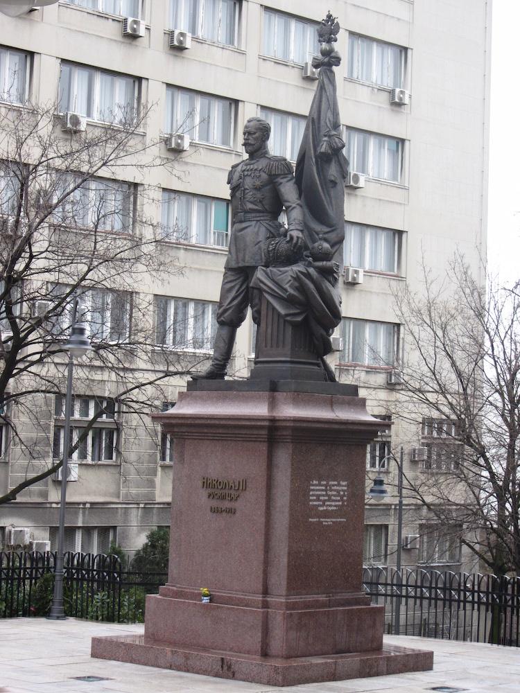 Last Russian Tsar Nikolai II