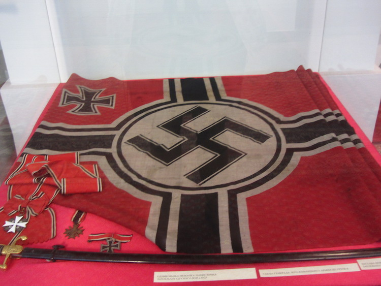 Nazi Flag Novi Sad City Museum