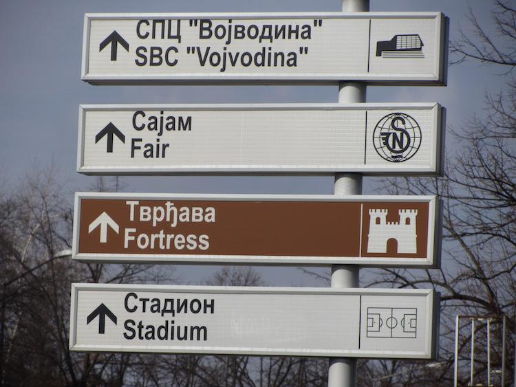 Petroveradin Fortress Signposts